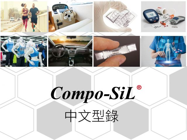Compo-SiL® Catalog 中文版